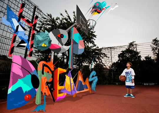 Hoop Dreams Part 5